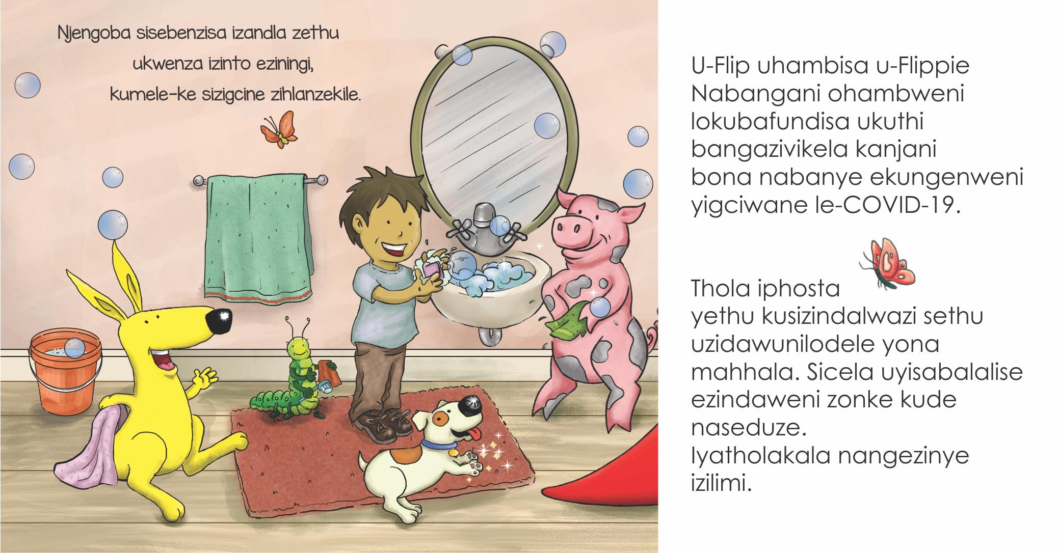 Asiyinqobe i-Coronavirus (Let's Beat this Coronavirus, isiZulu edition) – Geza izandla zakho